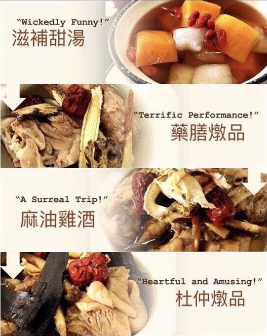 台中月子中心_月子餐